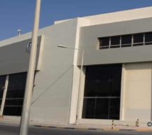 service center rent