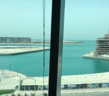 bahrain sea view office tower