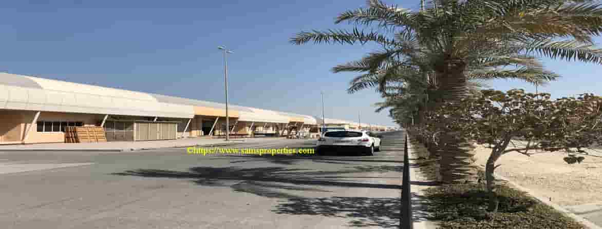 bahrain investment park