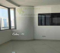 Sanabis office rental