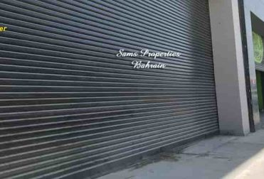 Bahrain shop with store