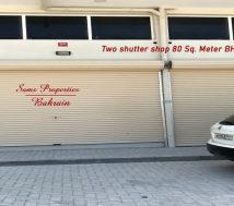 low rent shop Tubl